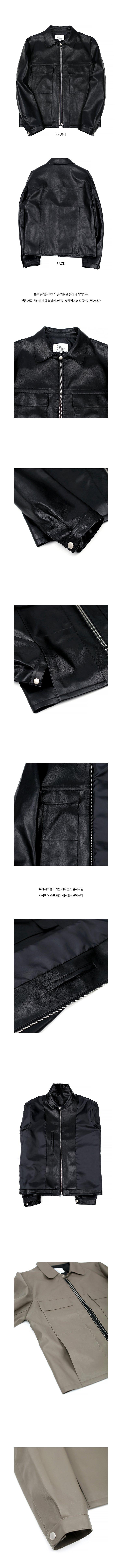 수아레(SUARE) LT01 자켓 카키그레이
