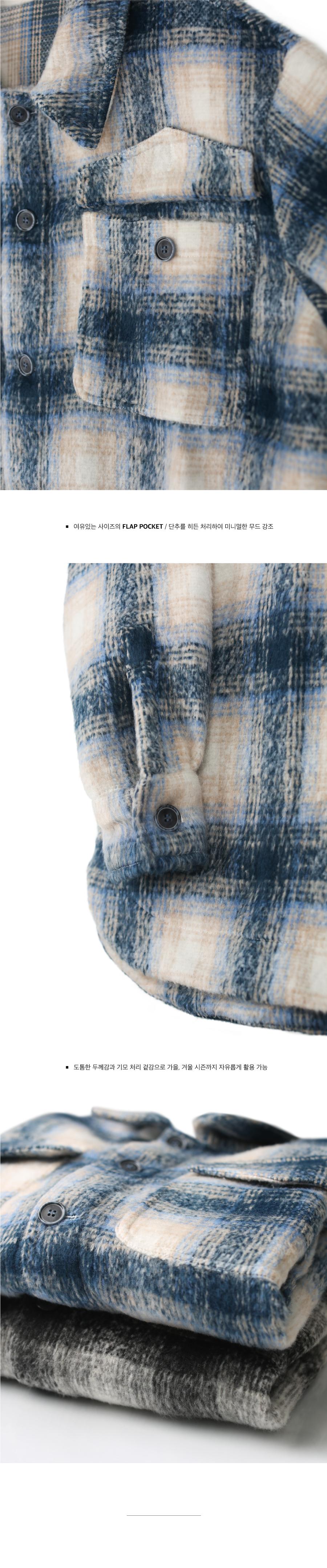 수아레(SUARE) 울 오버 체크 셔츠 자켓 로얄블루