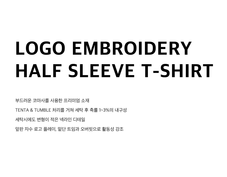 수아레(SUARE) 로고 자수 반팔 티셔츠 블랙