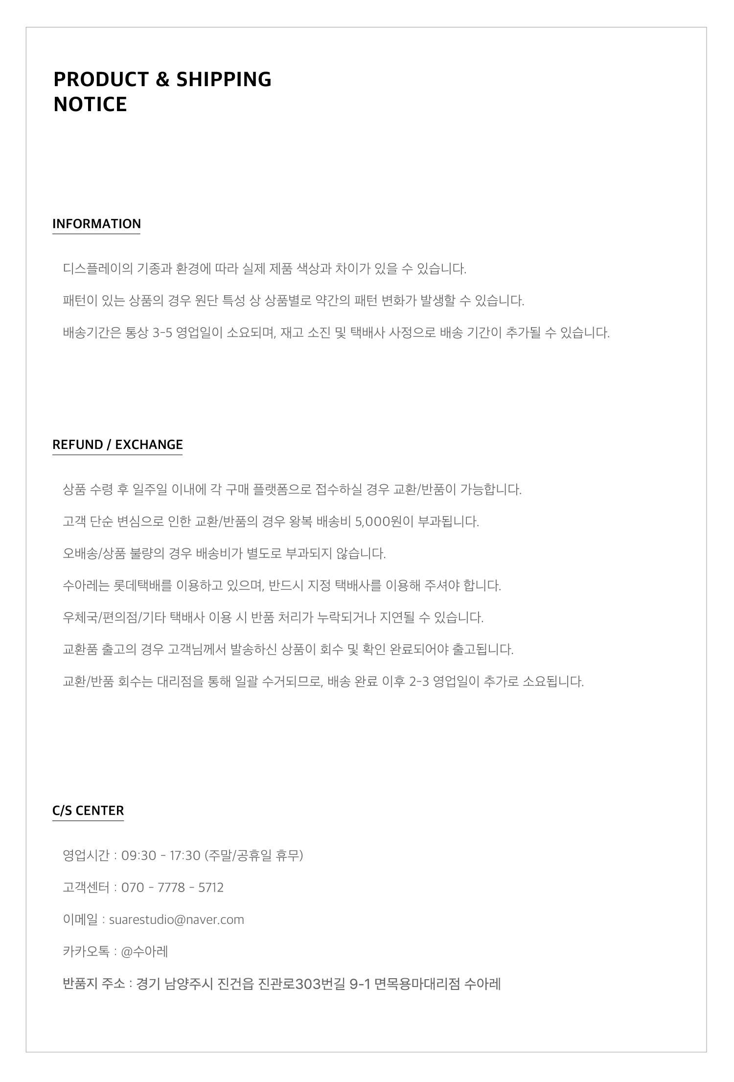 수아레(SUARE) 열솜 트레이닝 후드 집업 블랙