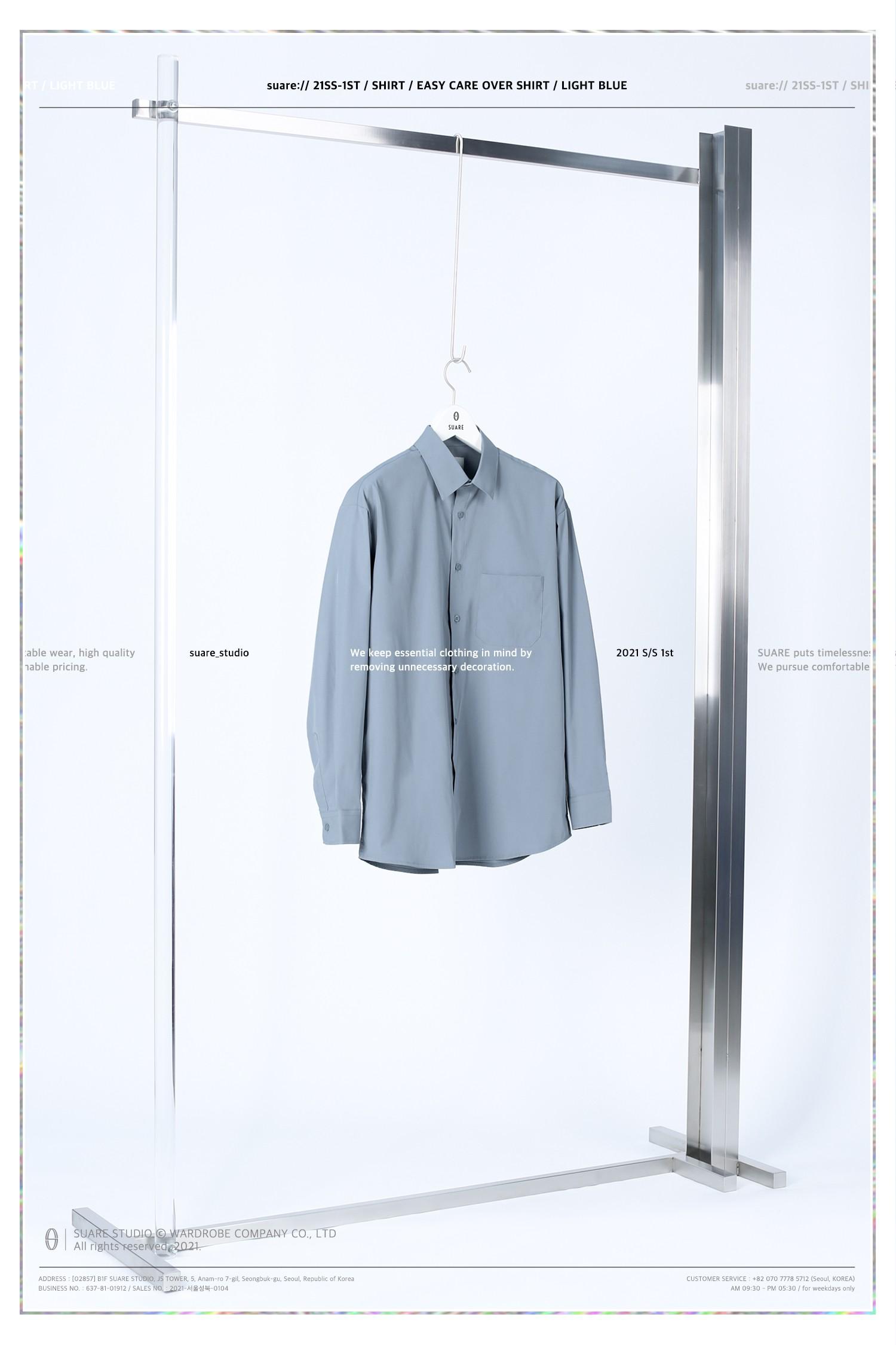 수아레(SUARE) 이지 케어 오버 셔츠 라이트블루